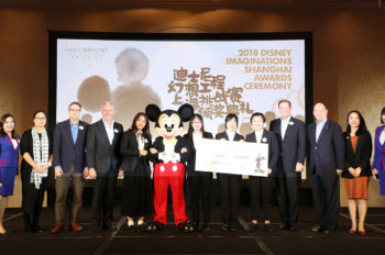 The First Disney Imaginations Shanghai Design Competition Successfully Wraps Up at Shanghai Disney Resort
